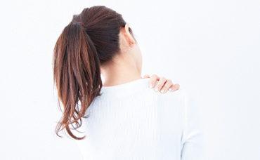 首が痛い原因と対処法
